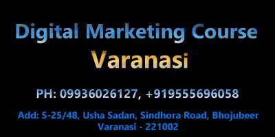 digital marketing institute varanasi