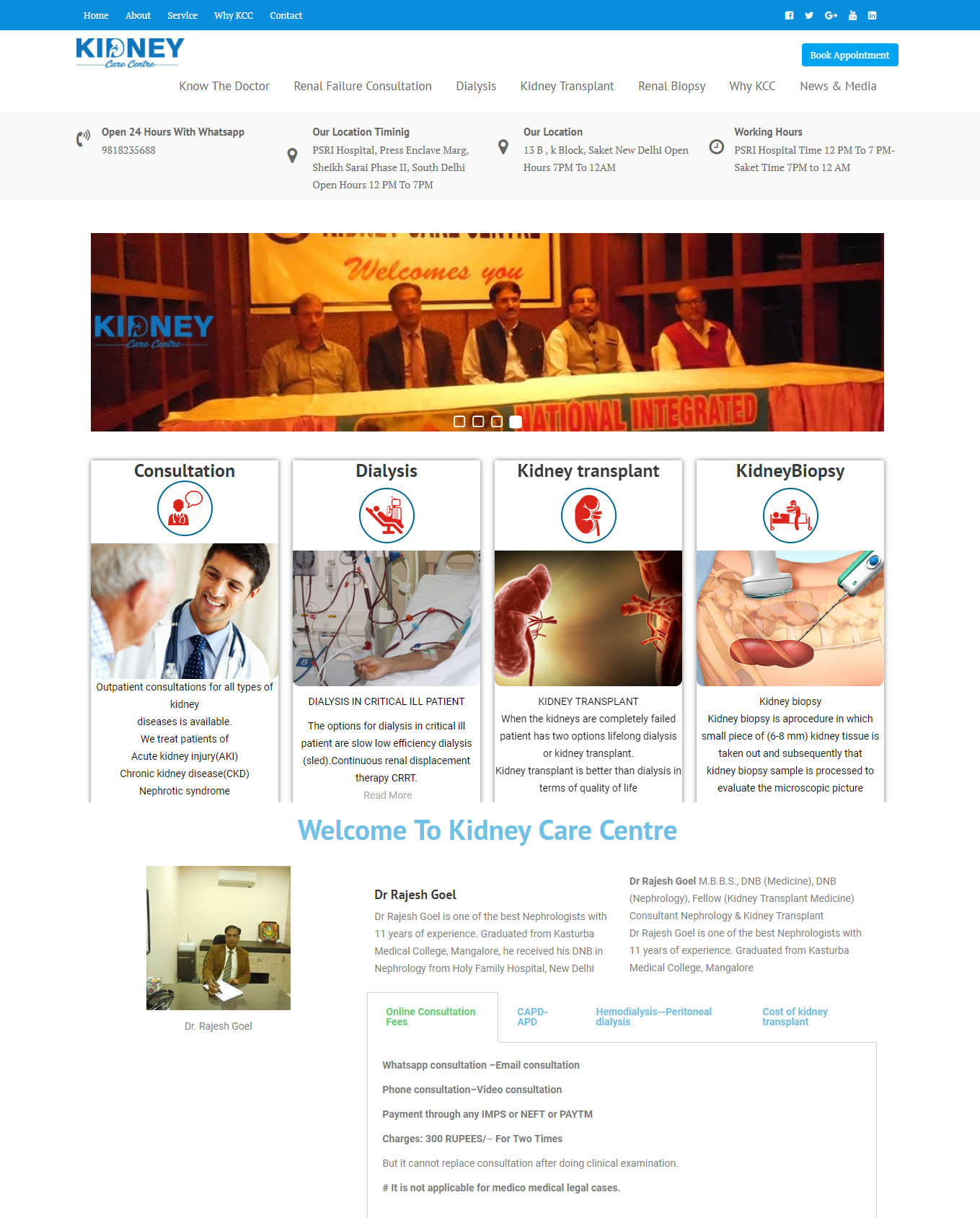 SEO for Kidney Care Centre